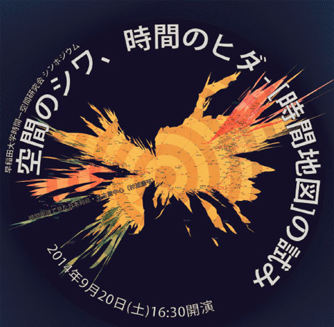 kato-sama-kikaku